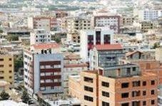 سلطان آپارتمان در تهران ۲۵۰۰ واحد آپارتمان دارد!