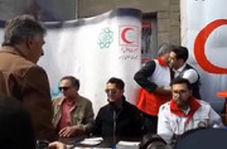 حضور بازیگران در سینما آزادی برای جمع آوری کمک به سیلزدگان