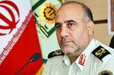 سوال جنجالی مجری تلویزیون از فرمانده انتظامی تهران بزرگ