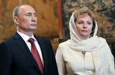جزئیاتی جالب درباره زندگی همسر سابق پوتین