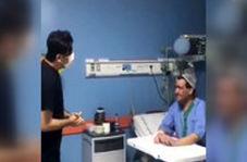 روحیه دادن به یک بیمار به سبک پزشک خوش صدای تبریزی
