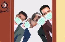طنز تلخ در مورد شورای شهر کرمانشاه / فیلم