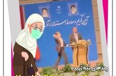 ورود ننه زبیده به ماجرای سیلی خوردن استاندار آذربایجانشرقی؛ پشت پرده چه بود؟!
