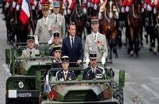هو شدن ماکرون در رژه روز استقلال فرانسه