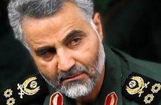 واکنش صفحه سردار سلیمانی به تروریست خواندن سپاه توسط آمریکا