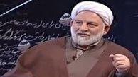 ماجرای حوزههای لاکچری قم به روایت حجتالاسلام سقای بیریا