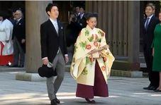 شاهزاده ژاپنی با انتخابش جایگاه سلطنتی را از دست داد