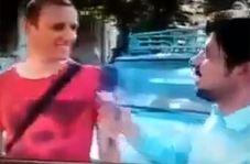 گزارشگری که خیابانی را هم روسفید کرد!