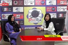 مصائب خانم بازیگر در کفت وگو با فرتاک پلاس