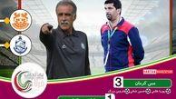 خلاصه بازی مس کرمان 3 - 1 ملوان
