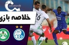 خلاصه بازی استقلال تهران 0 - ذوب آهن اصفهان 2