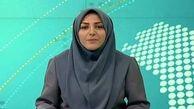 سوتی جالب مجری شبکه خبر!