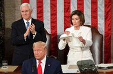 نانسی پلوسی متن سخنرانی ترامپ را پاره کرد