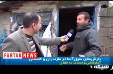 وقوع سیل در گلستان و مازندران+فیلم
