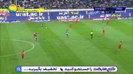 گل اول استقلال به فولاد (فرشید اسماعیلی)
