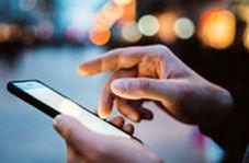 عاقبت دردناک غرق شدن در صفحه موبایل