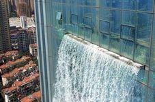 متفاوت ترین آبشاری که تا به حال دیدهاید