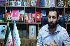 روایت یکی از تولید کنندگان نوشت افزارهای ایرانی از دیدار با رهبر انقلاب!