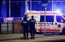 وقوع حادثه تروریستی در بازار کریسمس استراسبورگ فرانسه