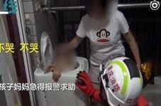 نجات کودک گرفتار شده در ماشین لباسشویی!
