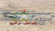 ادامه پذیرایی اتاق های بازرگانی و اصناف کرمانشاه از زوار اربعین حسینی به مرز خسروی