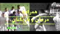 اخبار هفته 24 لیگ دسته یک آزادگان