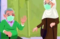 ماجرای«ننه زبیده» ، «آمیز محمود» و واکسن کرونا