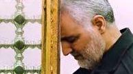 کلیپی زیبا از حضور سردار سلیمانی در داخل ضریح امام رضا (ع) قبل و بعد از شهادت
