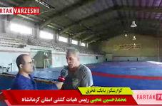آخرین اظهار نظر محمدحسین محبی در مورد جام تختی