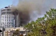 آتشسوزی هتل آسمان شیراز