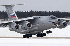 لحظه سر خوردن هواپیما روی باندیخ زده فرودگاه + فیلم