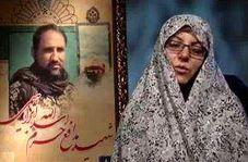 ترفند جالب همسر شهید مدافع حرم برای نرفتن او به سوریه!