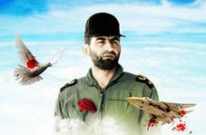 رهبر انقلاب: شهید بابایی الگو و یک انسان مقدّس است