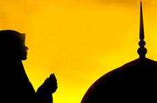شهادتین گفتن دختر اروپایی برای تشرف به دین اسلام