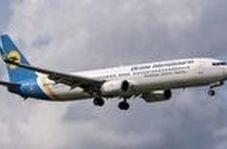 جدیدترین فیلم از لحظه سقوط هواپیمای اوکراینی