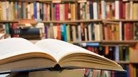 تاثیر چشمگیر یک کتابخانه بر افزایش سطح علم و فرهنگ روستاییان خوزستانی
