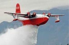 هواپیمای غول پیکر آتشنشان