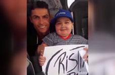 کریس رونالدو بهخاطر یک کودک بیمار اتوبوس تیمش را نگه داشت