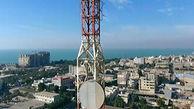 تریبونی برای رساندن صدای ملت ایران به قلوب مردم آزاده جهان