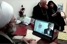 خطبه عقد آنلاین اشک پدر عروس را درآورد