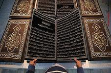 اثر ماندگار بانویی که علاقه به گلدوزی آیات قرآن داشت