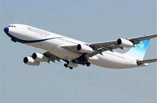 پرواز معاون رئیس جمهور با هواپیمایی با خلبان خانم
