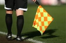 کارشناسی داوری تمامی بازیهای هفته 1 لیگ برتر