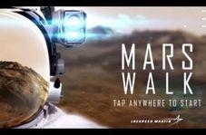 لذت تماشای مناظر مریخ با استفاده از دوربین واقعیت مجازی