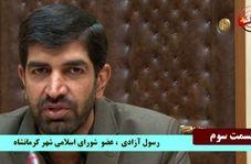 کامران ملکی: تابع قانون هستیم/ اعضای شورای شهر به سوگند با مردم پایبند باشند