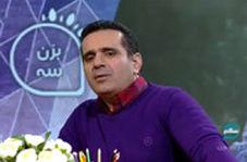 شوخی حسین رفیعی با عذرخواهیهای مجری شبکه ۳