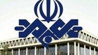 گاف جدید صداوسیما در مسابقه تلویزیونی؛ مربی ایران در جام جهانی 2014 فرانسه چه کسی بود؟