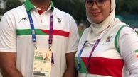خواستگاری مجید قیدی از پریسا براتچی در حاشیه مسابقات تیروکمان جاکارتا!