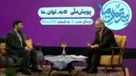 عجیب ترین جمله جواد خیابانی روی آنتن زنده که به سعید حدادیان گفت!