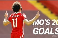 20 گل محمد صلاح در لیگ برتر جزیره فصل 21-2020